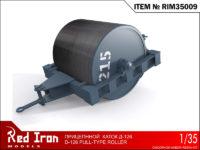 RIM35009