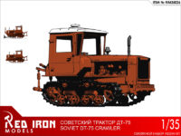 RIM35026