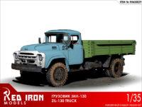 RIM35029