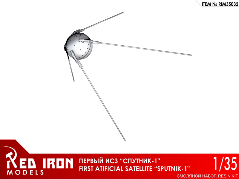 RIM35032 Sputnik-1 by Red Iron Models Resin kit in 1//35 scale.