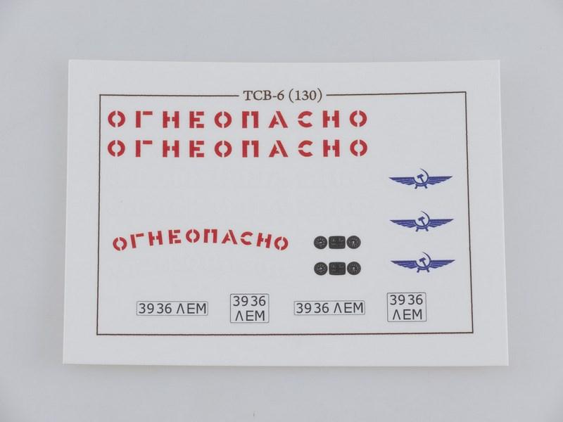 1028KIT (6)