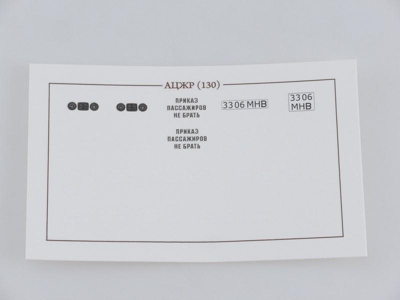 1062KIT (12)