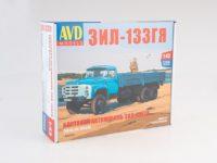 1320AVD (1)