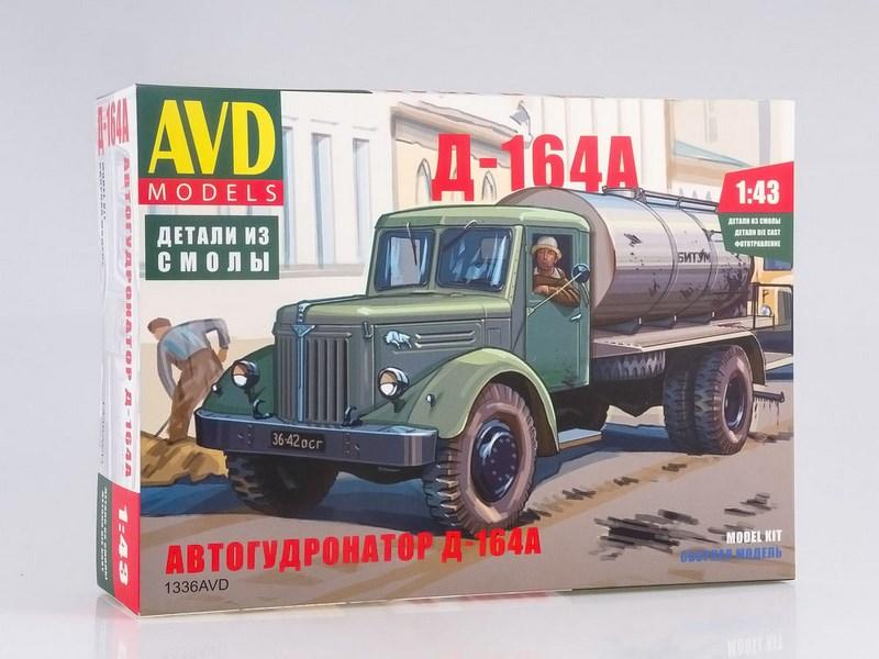 1336AVD (1)