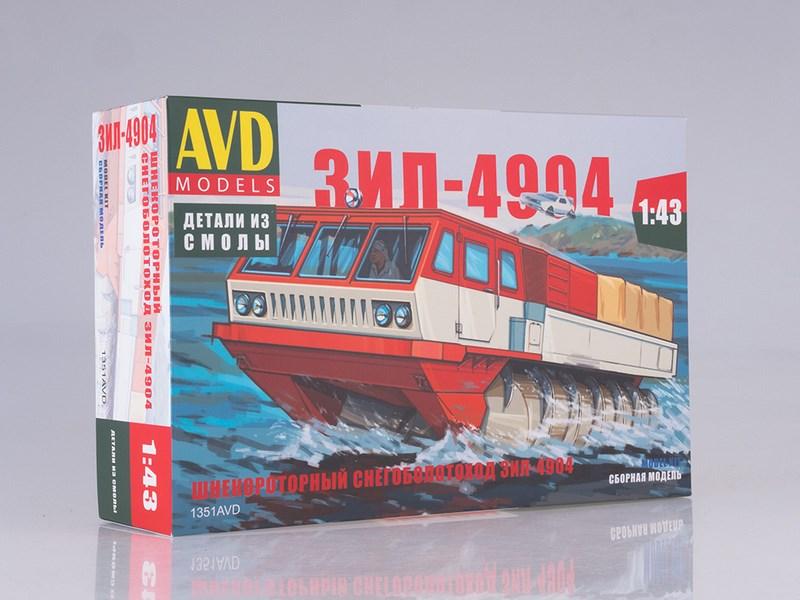 1351AVD (1)