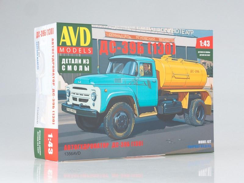 1356AVD (1)