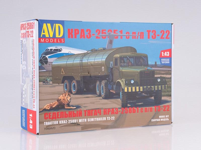 7046AVD (1)