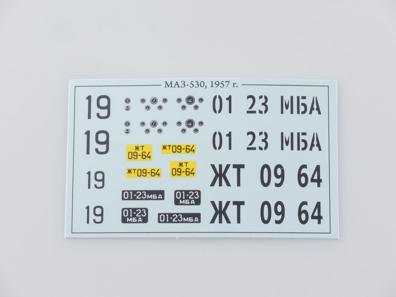 L011KIT (16)