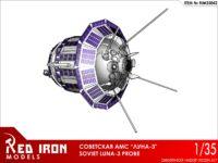 Luna-3 Boxart800X600