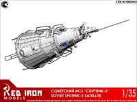 Sputnik-3 Boxart800X600