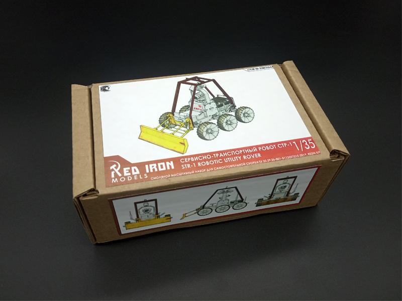 RIM35044_BIG1