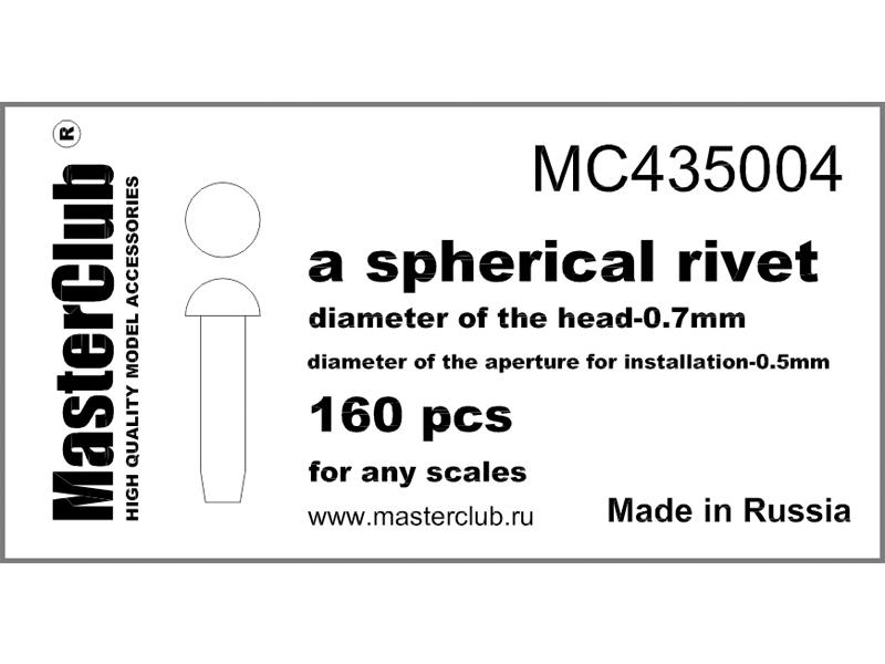 MC435004