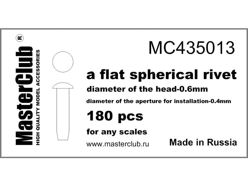 MC435013