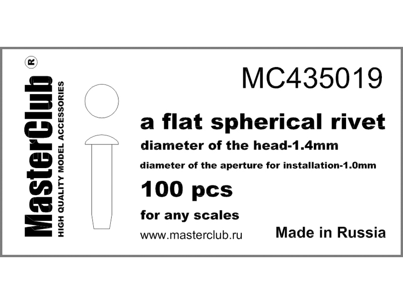 MC435019