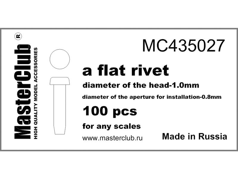 MC435027