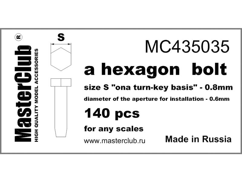 MC435035