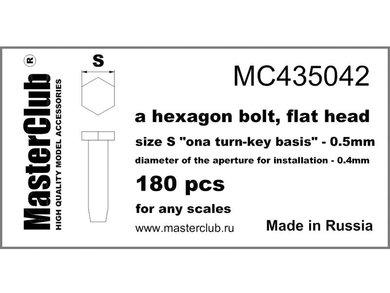 MC435042