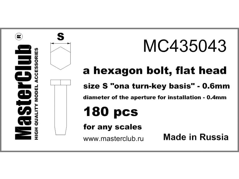 MC435043