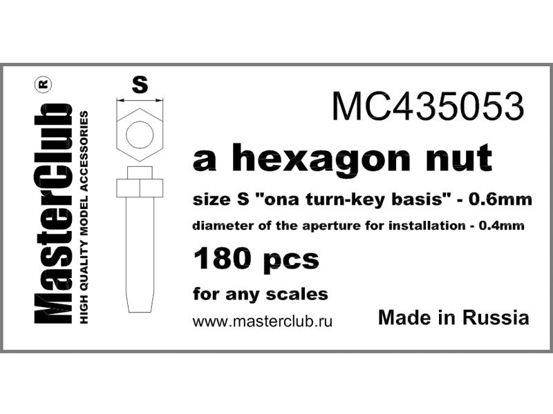 MC435053