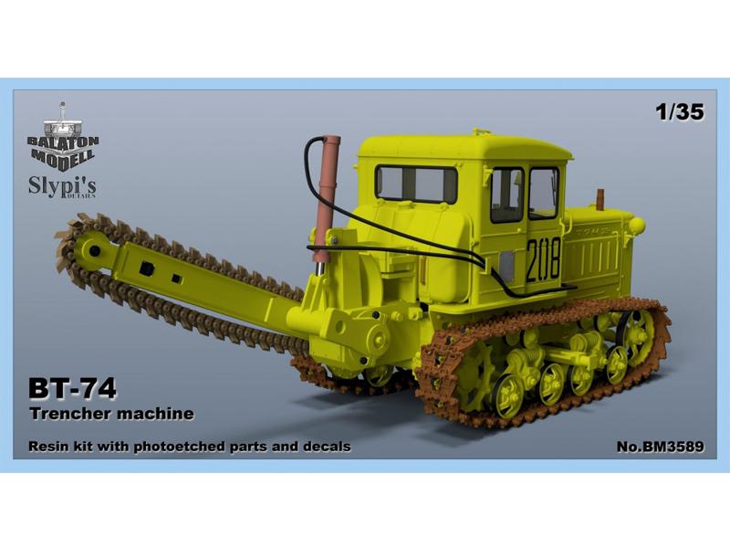 BM3589_1